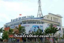Mã Bưu chính bưu điện Bình Thuận, Zip/Postal Code Bình Thuận 800000
