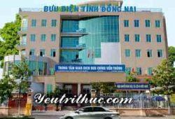 Mã Bưu chính bưu điện Đồng Nai, Zip/Postal Code Đồng Nai 810000