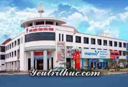 Mã Bưu chính bưu điện Hòa Bình, Zip/Postal Code Hòa Bình 350000