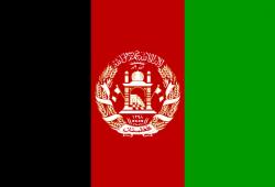 Cờ Afghanistan là gì, lịch sử ý nghĩa lá cờ Quốc kỳ Afghanistan