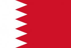 Cờ Bahrain là gì