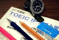 TOEIC là gì, tìm hiểu bài kiểm tra tiếng Anh TOEIC là như thế nào