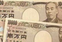 1 man bằng bao nhiêu tiền Việt Nam đồng, bao nhiêu yên Nhật