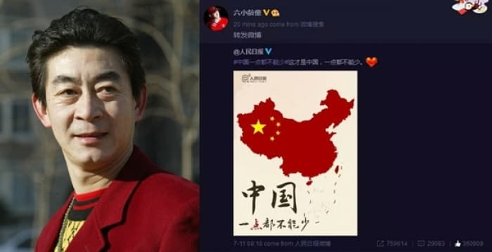 Các sao Hoa Ngữ ủng hộ Đường Lưỡi Bò 9 đoạn của Trung Quốc 1
