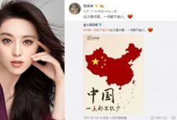 Các sao Hoa Ngữ ủng hộ Đường Lưỡi Bò 9 đoạn của Trung Quốc 2