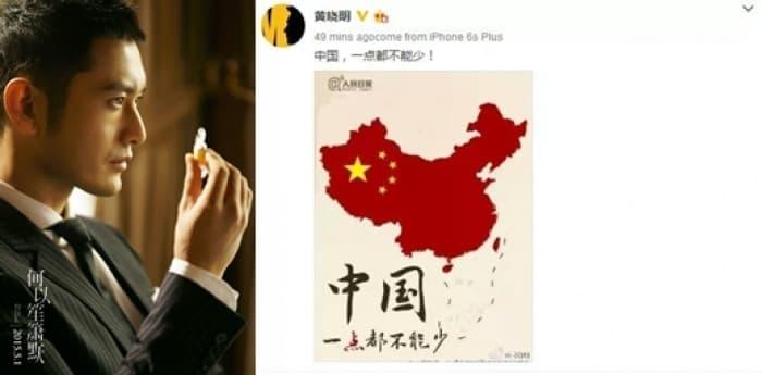 Các sao Hoa Ngữ ủng hộ Đường Lưỡi Bò 9 đoạn của Trung Quốc 3