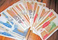 Tỷ giá kíp tiền Lào LAK, đổi 1 kip tiền Lào bằng bao nhiêu tiền Việt Nam đồng